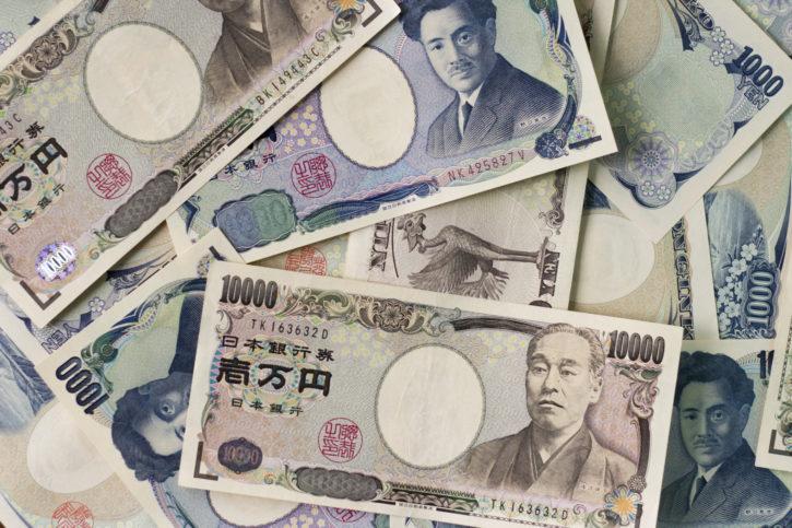 Best JPY / Bitcoin Exchanges