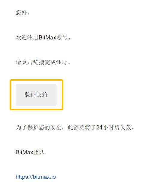 Bitmax.io Chineese